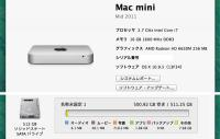Apple Mac mini(Mid 2011)